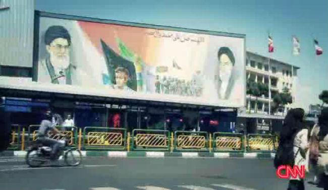 cnn iran isis_204926