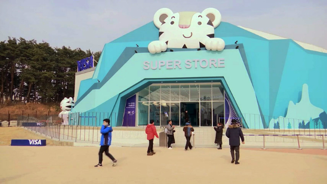 olympic-super-store-2_797434