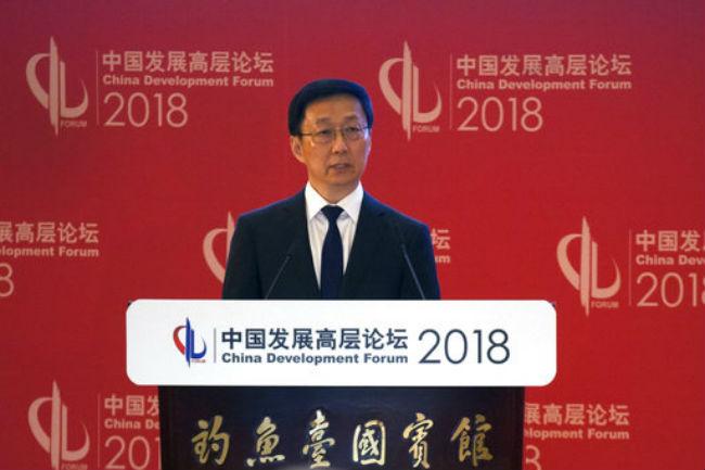 Chinese Vice Premier Han Zheng