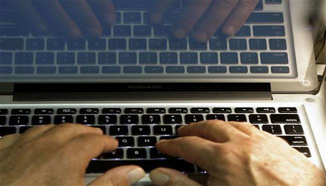 ap-computer-password_1522173359473.jpg