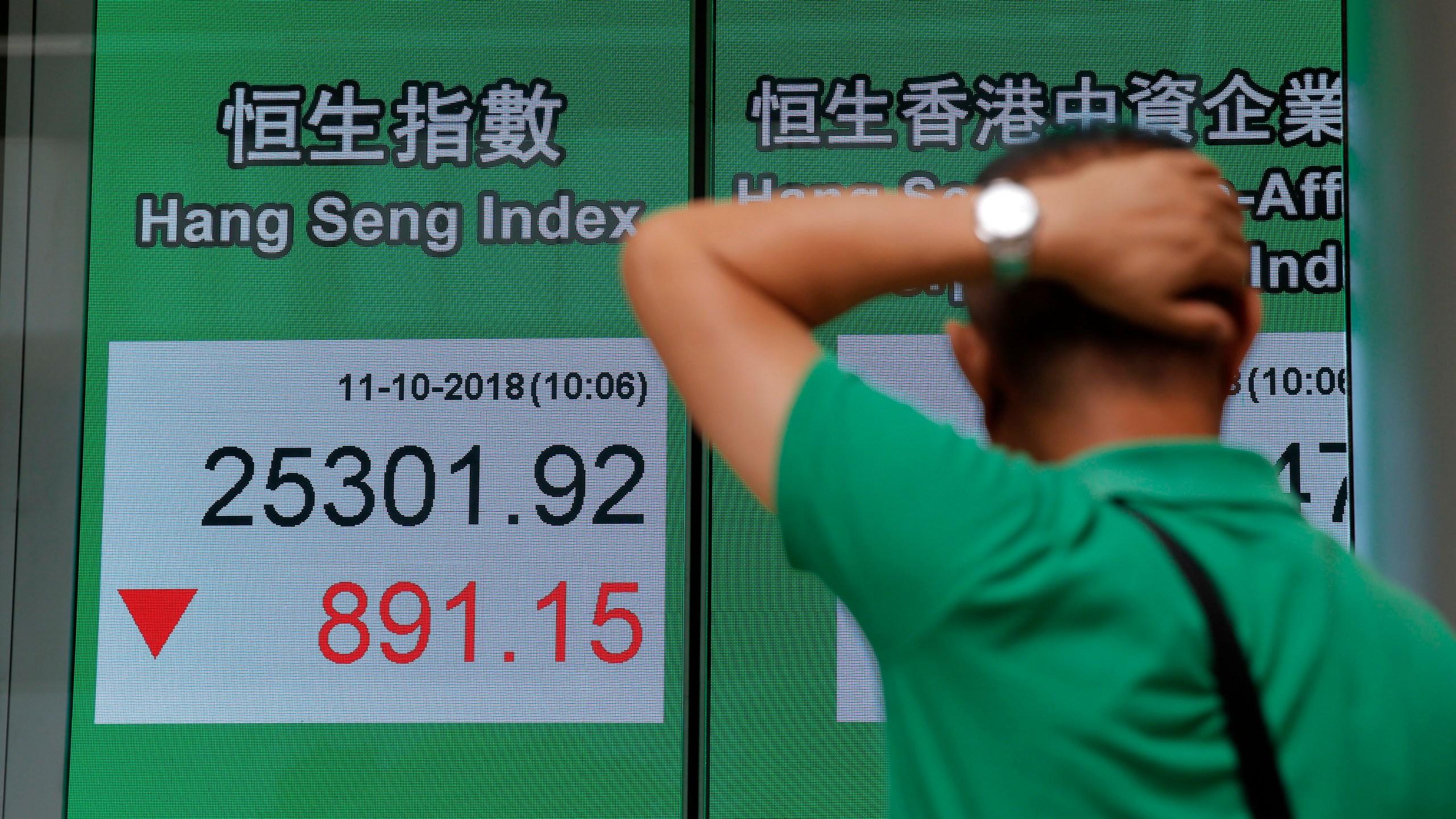 Hong_Kong_Financial_Markets_99922-159532.jpg89104080